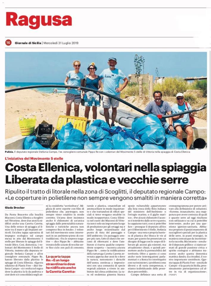 Ampio spazio anche sul – Giornale di Sicilia 😊